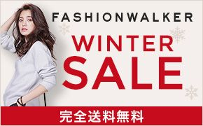 FASHIONWALKER WINTER SALE 完全送料無料