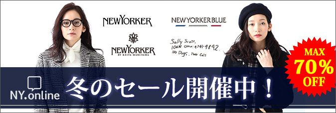 NY.online 冬のセール開催中! MAX70%OFF NEWYORKER NEWYORKERBLUE NEWYORKER BY KEITA MARUYAMA Sally Scott. 10632 OHIO: 4741-9842. NO Dogs. TWO CaTS