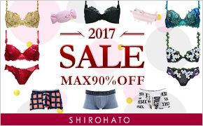 2017 SALE MAX90%OFF SHIROHATO