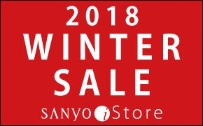 SANYO iStore SALE OUTLET 開催中