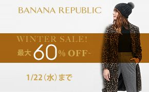 BANANA REPUBLIC SALE 最大50% OFF~